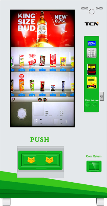 51″ Touch Screen Combo